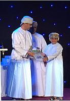 Oman in the Eyes of Youngsters Contest