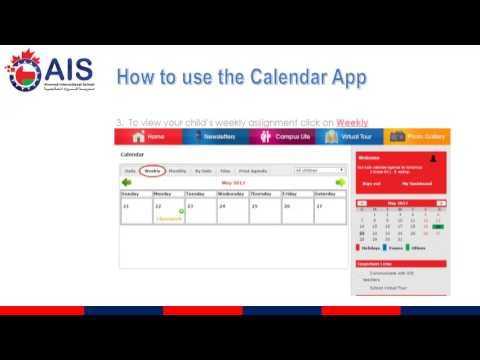 AIS Portal Video Guide